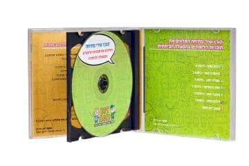 DSC 4268 copy - אריזות דיסקים