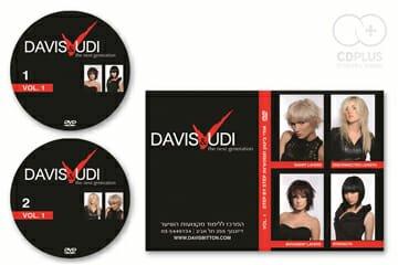 עיצוב והדפסת מארז DVD