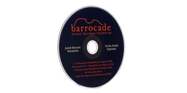 CD R - הדפסת דיסקים לצריבה