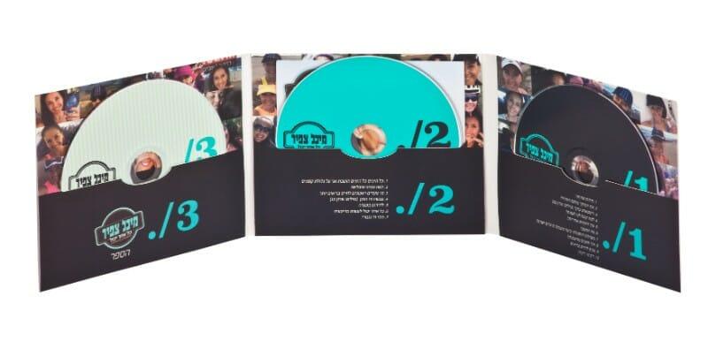 IMG 3568 1 - אריזות דיסקים מיוחדות