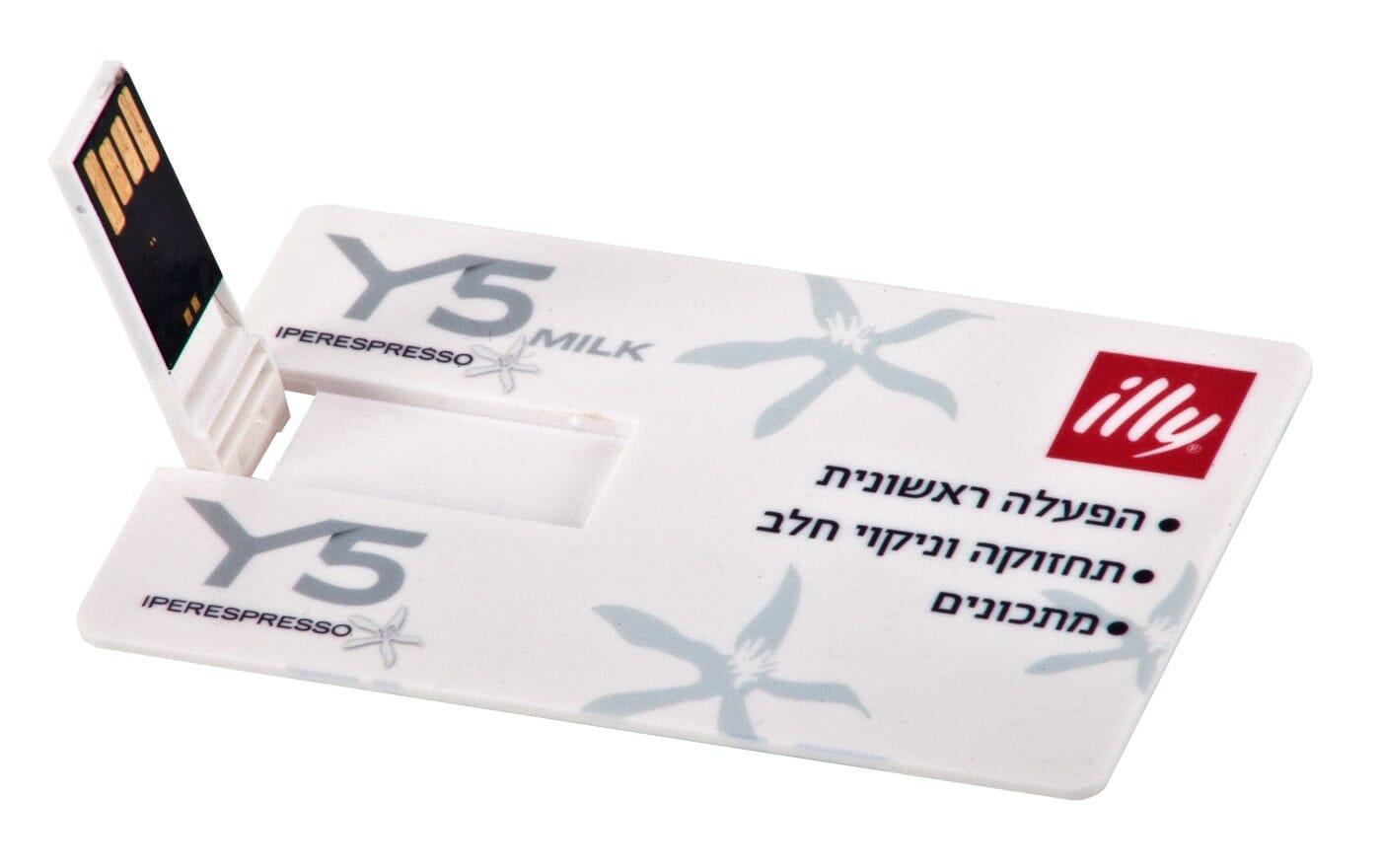 דיסק און קי בצורת כרטיס אשראי